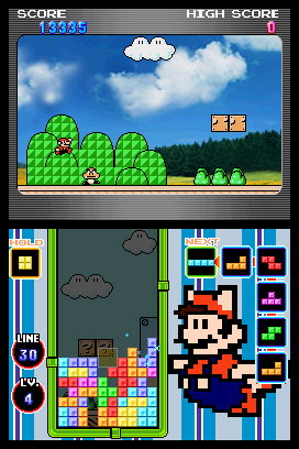 Tetris DS | NDS Tetrisds