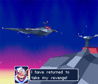 Star Fox 2 SNES screenshot