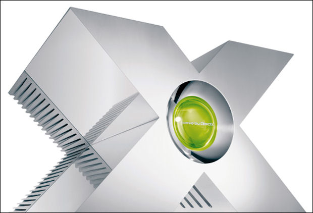 Will the Xbox 720 design be similar to this original Xbox prototype?