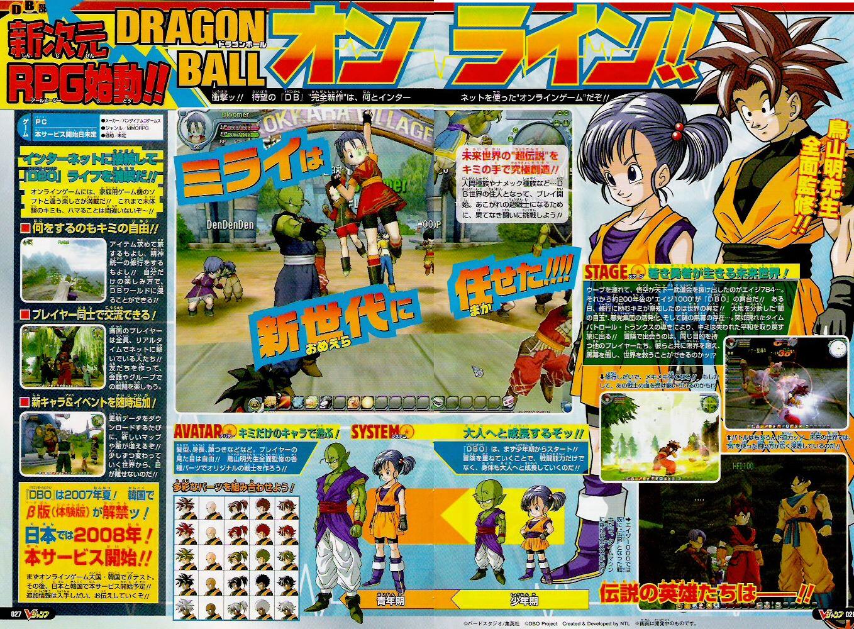 dragon ball online scan big NEW GAY TEEN BOYS STUDIO
