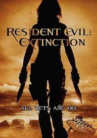 Resident Evil: Extinction movie poster (RE3)