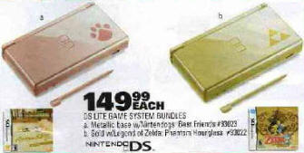 DS Lite Gold Metallic colors