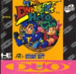 The Dynastic Hero on TurboGrafx-CD