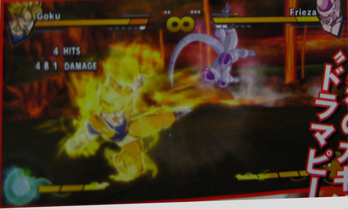 "PS: There's also a Dragon Ball Z: Budokai ""Burst Limit"""