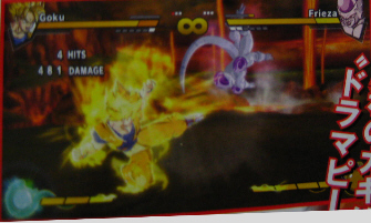 Dragon Ball Z: Budokai Burst Limit PS3 screenshot