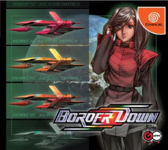 Border Down limited edition Dreamcast box