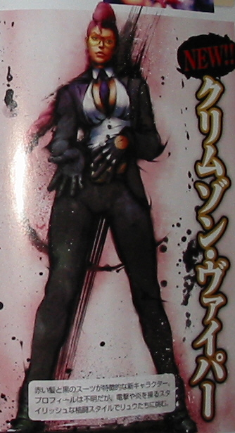 street-fighter-iv-new-female-character-crimson-viper.jpg