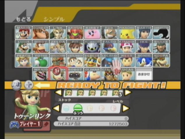 Confirmed for Super Smash Bros. Brawl: Luigi, Ganondorf, Captain Falcon,