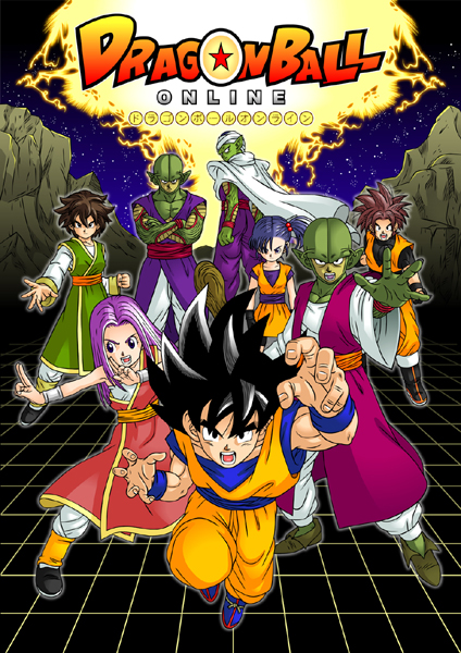Dragon Ball Online characters art The Dragon