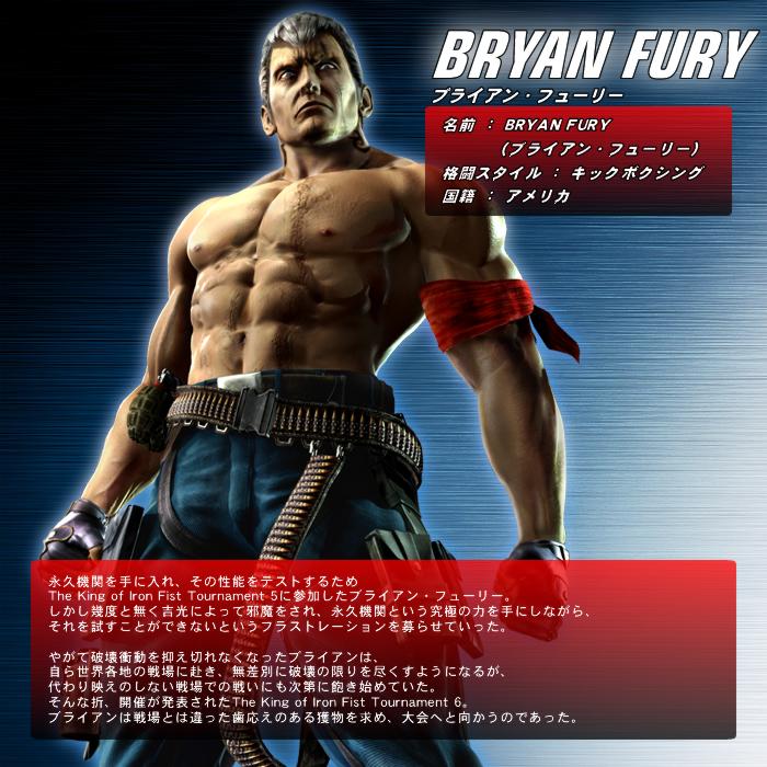 Official Tekken 6 Character List Playstation Universe