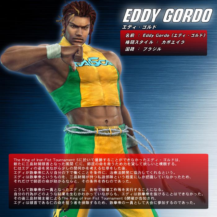 eddy gordo representation