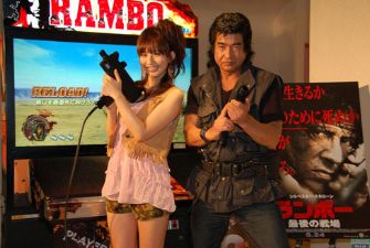 Thankfully this version of Sega's Rambo game was just for promo purposes