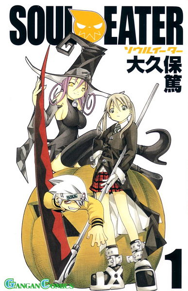 Soul Eater Soul-eater-manga-cover-pic-volume-1