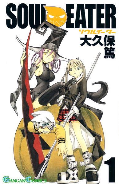 Atsushi Okubo's Soul Eater Soul-eater-manga-cover-pic-volume-1