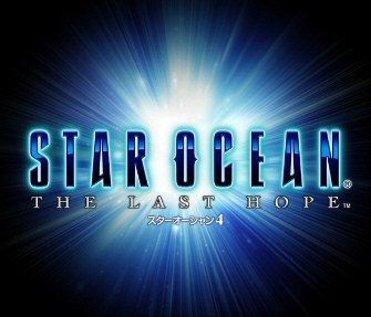 star-ocean-the-last-hope-logo.jpg
