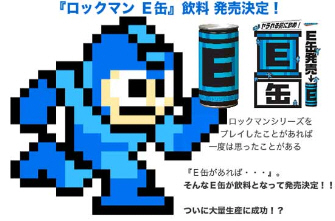 """Напиток из Mega Man, названный  """"Rockman E Can Drink..."""