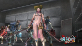 Onechanbara: Bikini Samurai Squad has been announced for Xbox 360 for a U.S. ...