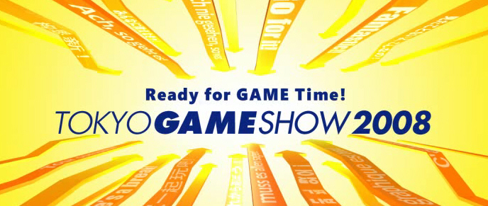 Tokyo Game Show 2008 confirmed games list