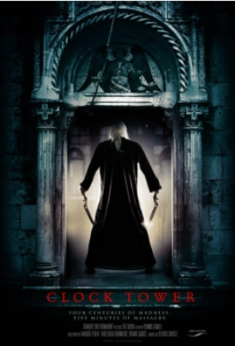 http://www.videogamesblogger.com/wp-content/uploads/2008/12/clock-tower-the-movie-poster.jpg
