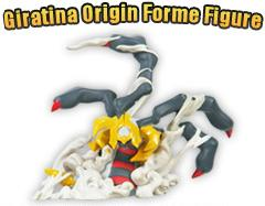 how to get giratina to change form