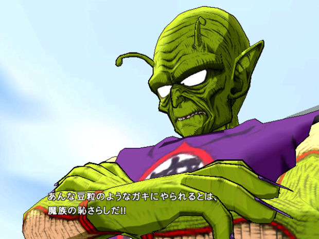 Dragon Ball: Revenge of King Piccolo features the original evil Piccolo