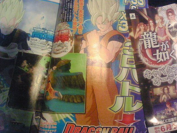 Dragon Ball Z: Raging Blast scan 3