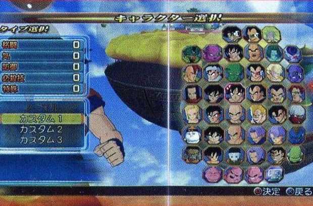 RB Character Select Screen Dragon-ball-raging-blast-roster-scan