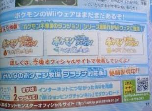 WiiWare'a yeni Pokemon oyunları mı ?