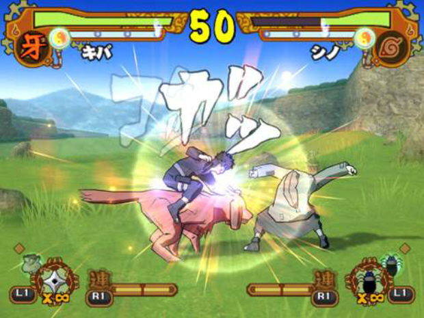 naruto shippuden ultimate ninja. Naruto Shippuden Ultimate Ninja 5 screenshot