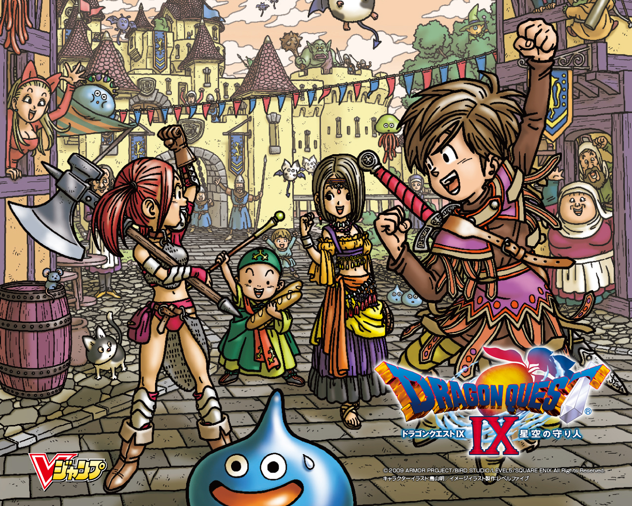 Dragon Quest 9 Fisticuffs