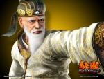 Tekken 6 Wang Wallpaper