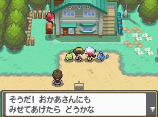 Pokemon HeartGold SoulSilver screenshot