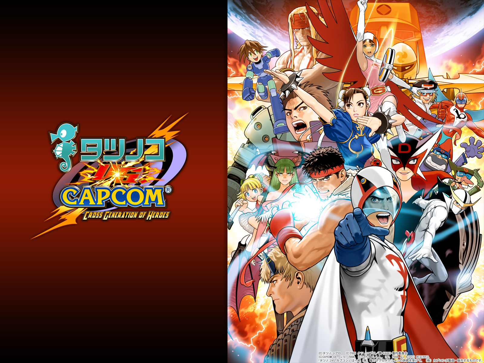 Welcome to our Tatsunoko vs Capcom wallpapers page!