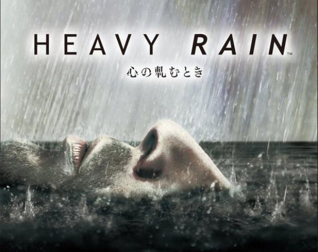 Thoughts on the Heavy Rain Demo.? | Yahoo Answers