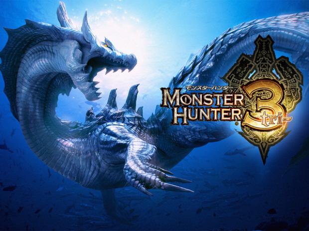 Monster Hunter Tri cool artwork