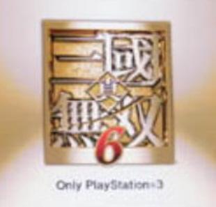 Dynasty Warriors 7 logo YEAH!