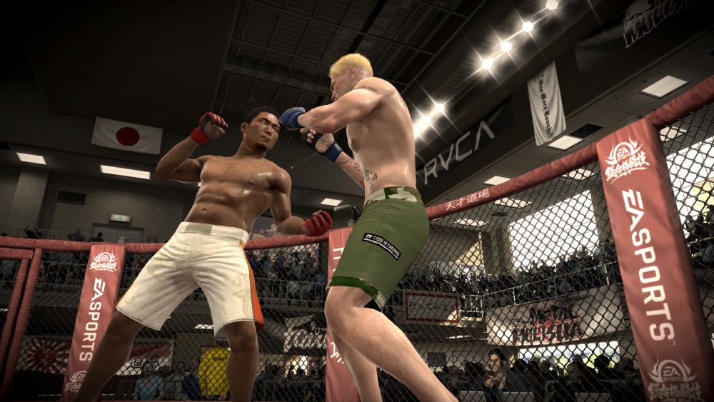 peralta computer services xbox game station ea sports mma rh xbox king blogspot com EA Sports UFC Xbox 360 EA Sports MMA Roster