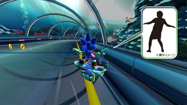 Sonic Free Riders Sonic-free-riders-screenshot