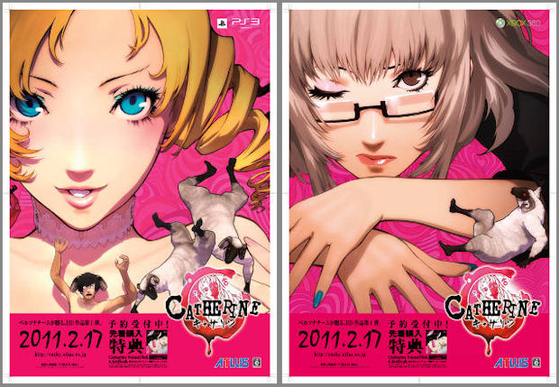 http://www.videogamesblogger.com/wp-content/uploads/2011/02/catherine-c-and-catherine-k-game-artwork.jpg