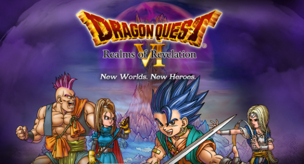 Dragon Quest 6: Realms of Revelation artwork (DS)