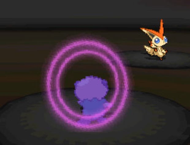 Victini Confusion Move screenshot (DS)
