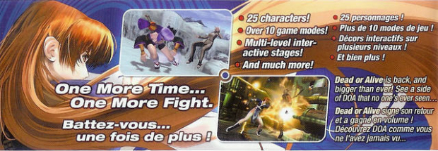 Back of the American box art for Dead or Alive Dimensions (3DS)