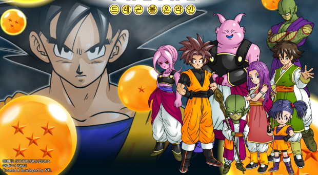 Random Dragon Ball artwork. New Project Age 2011 announced