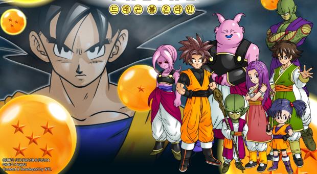 Random Dragon Ball artwork. New Project Age 2011 announced