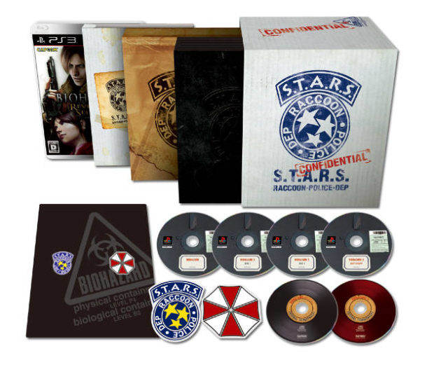 Biohazard Resident Evil collection Japanese box set picture