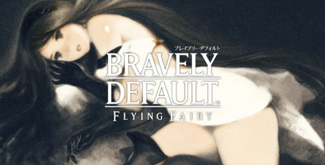 Bravely Default: Flying Fairy Sexy Girl Art. New 3DS RPG from Square