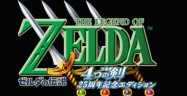 The Legend of Zelda: Four Swords Anniversary Logo Artwork (Japanese)