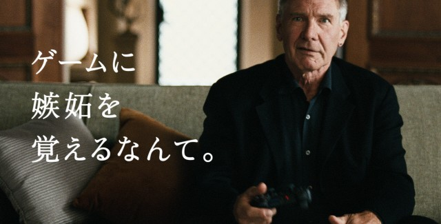 Harrison Ford IS Nathan Drake!