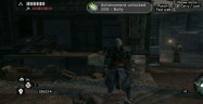 Assassin's Creed Revelations Achievements Bully Screenshot