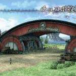 Final Fantasy Type-0 Screenshot -33